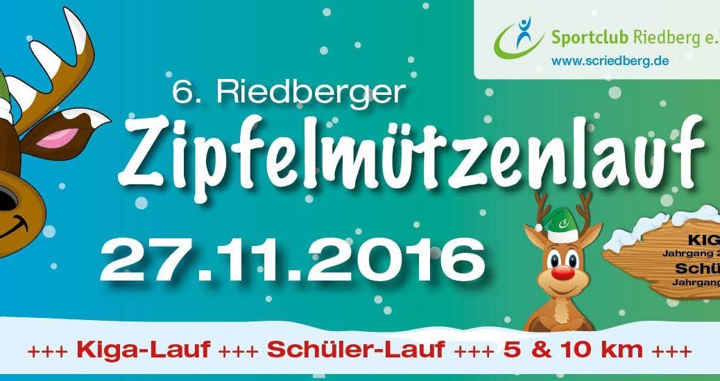 2016_headerriedberger-zipfelmuetzenlauf-2015-1400x550